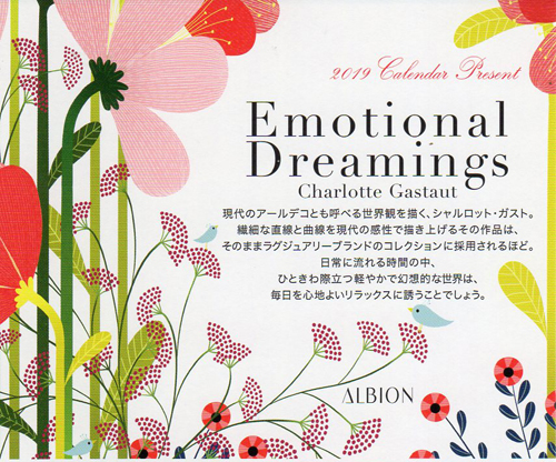 emotionaldreaming_top